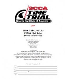 2014_club_trial_book_image